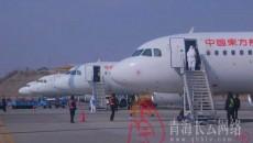2021年清明节假期青海机场公司共保障旅客5.83万人次