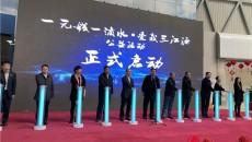 """""""一元钱一滴水·爱我三江源""""公益活动正式启动"""