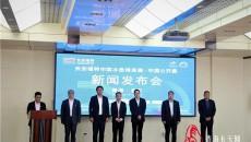 2021中国冰壶精英赛•中国冰壶公开赛将于17日开赛