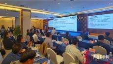 2021青海省光伏大基地创新实证技术论坛在西宁举行