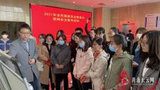 青海省开展《密码法》普法宣传活动