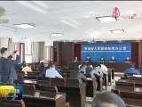 """国家税务总局青海省税务局发布""""我为纳税人缴费人办实事""""相关举措"""