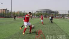 """""""绿地杯""""迎全运四省媒体足球邀请赛在陕西西安举行"""