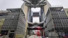 青藏高原体量最大会展中心正在加紧建设