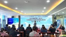 2021玉树·格尔木玉珠峰登山大会暨研讨会将于27日举行