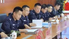 西宁市公安局城中公安分局组织召开队伍教育整顿第二次征求意见座谈会