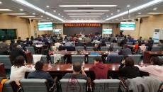 中国工运史专题辅导在全省工会系统产生热烈反响