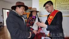 邮储银行青海分行今年一季度新增贷款196.82亿元 增速全省第一