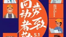 【一周精编版(4月第4周)+ 五一假日专刊】每日教育新闻综述(总第104期)