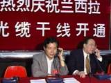 【百年风华】电话成为交换信息最便利的工具