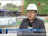 【百日攻坚·新气象】海东:项目建设彰显高质量发展速度