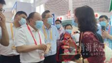 杨逢春率青海代表团参观首届中国国际消费品博览会——共享开放机遇 共创美好未来