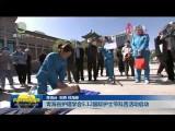 青海省护理学会5.12国际护士节科普活动启动