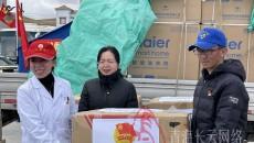 同舟共济 共渡难关 ——中国银行青海省分行向玛多地震区捐赠物资