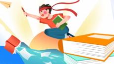 【关注中高考专刊-2(6月3日版)】每日教育新闻综述(总第125期)