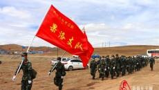武警果洛支队:在抗震一线践行党史学习成效
