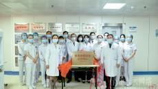 西宁市第一人民医院皮肤科  成为全国首批银屑病规范化诊疗中心