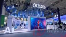 【长云快讯】首届中国(青海)美高梅官方网生态博览会开幕