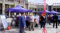 大通县首届中医药文化节开幕