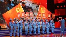 """青海联通举办庆祝建党百年红歌唱响联通暨""""七一""""表彰大会"""