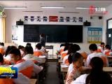 武汉西宁两地学校结对共建谋发展
