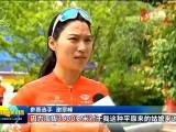 2021环青海湖自行车联赛湟源站开赛