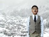【红色经典我来读】《沁园春·雪》-代青多杰