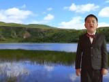 【红色经典我来读】《少年中国说》-王子瑞