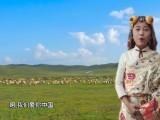 【红色经典我来读】《我们爱你啊,中国》-康珠吉