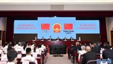 东京奥运会中国派出境外参赛史上规模最大代表团