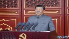 全面建成小康社会是实现中华民族伟大复兴中国梦的关键一步