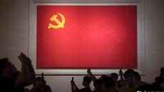 中国共产党历史展览馆今起正式对社会公众开放