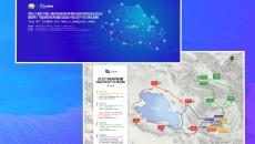 【最新消息】第八届CEVR电动汽车挑战赛即将亮相青海湖畔