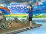 2021-07-25《天气预报》