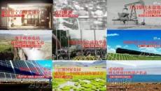 【2021暑假精编-1(7月末)】每日教育新闻综述(总第160期)
