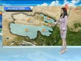 2021-08-03《天气预报 》