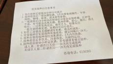 【长云快讯】西宁12-17岁人群新冠疫苗接种启动