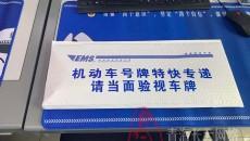 服务便民 技术先行——探访西宁市公安局交警支队