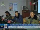 """海北州柴达尔煤矿""""8·14""""冒顶事故救援工作正在紧张有序开展"""