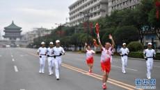 十四运会和残特奥会火炬正式在陕西传递