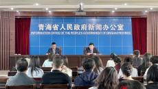 青海省发布草原保护修复二十二项具体措施