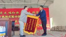 青海省蜂产品协会慰问在青养蜂人