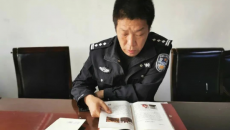 """""""忠诚·担当·奉献"""" 一名基层警察的使命"""