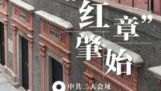 【2021年9月8日】每日教育新闻综述(总第167期)