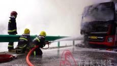 半挂车高速公路起火 32吨货物被烧毁