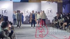 """""""中国风尚时装周 DS2021斓""""大秀在西宁举行"""