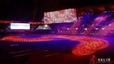 青海省第七届少数民族传统体育运动会开幕