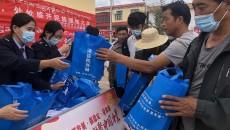 囊谦县税务局开展民族团结进步宣传月活动
