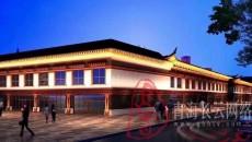 贵德:赤热文化旅游城来了!