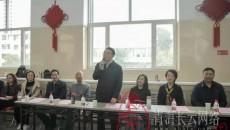 青海省演艺集团进行 青海平弦花儿剧《绣河湟》联排审查